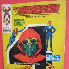 Cómics: EDICIONES INTERNACIONALES TOMO NUMERO 7 , LOS 4 FANTASTICOS ,EDICION ESPECIAL , VERTICE. Lote 30179778