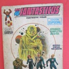 Cómics: EDICIONES INTERNACIONALES TOMO NUMERO 14 , LOS 4 FANTASTICOS ,EDICION ESPECIAL , VERTICE. Lote 30179098