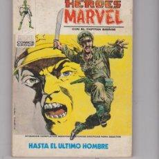 Cómics: HÉROES MARVEL Nº 11. (TACO - 25 PTAS - 128 PÁGINAS) VÉRTICE.. Lote 278454348
