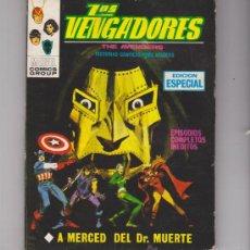 Fumetti: LOS VENGADORES Nº 11. (TACO - 25 PTAS). Lote 30417732