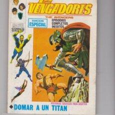 Cómics: LOS VENGADORES Nº 22. (TACO - 25 PTAS). Lote 30424688