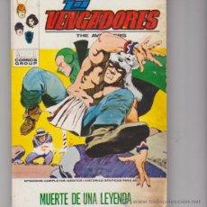 Cómics: LOS VENGADORES Nº 37. (TACO - 25 PTAS). Lote 30425651