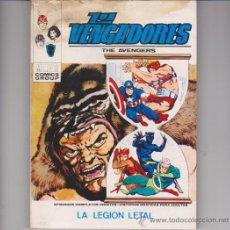 Cómics: LOS VENGADORES Nº 36. (TACO - 25 PTAS). Lote 30425689