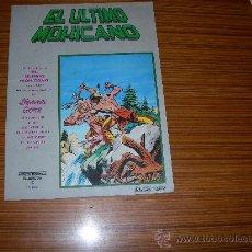 Cómics: MUNDI COMICS CLASICOS Nº 3 DE VERTICE. Lote 30709156