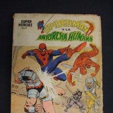 Cómics: SPIDERMAN Y LA ANTORCHA HUMANA - DOS CONTRA CUATRO TEMIBLES - EDIC. VERTICE - . Lote 30816534
