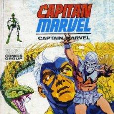 Cómics: CAPITÁN MARVEL Nº9 (VÉRTICE, 1972). Lote 31353741