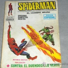Cómics: VÉRTICE VOL. 1 SPIDERMAN Nº 8. 25 PTS. 1973.. Lote 31524953