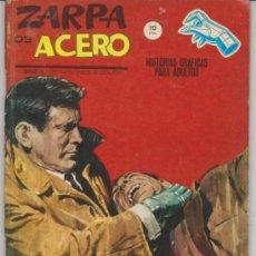 Cómics: ZARPA DE ACERO Nº 3. VÉRTICE 1964 (10 PTAS - 62 PÁGINAS). Lote 31536352