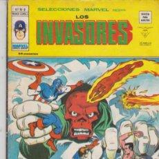 Cómics: LOS INVASORES V.1 Nº 8. VÉRTICE.. Lote 31613968