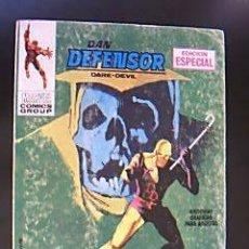 Cómics: MARVEL COMICS GROUP. DAN DEFENSOR Nº 3: CONTRA MR. MIEDO. VÉRTICE, 1969. Lote 31689324