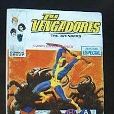 Cómics: MARVEL COMICS GROUP. LOS VENGADORES Nº 20: LA AGONÍA. EDICIONES VÉRTICE, 1970. Lote 31692607