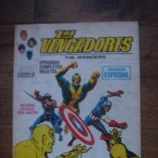 Cómics: LOS VENGADORES, VÉRTICE, VOLUMEN 1, NÚMERO 16, LOS ULTROIDES ATACAN, AÑO 1969. Lote 31734907