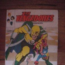 Cómics: LOS VENGADORES, VÉRTICE, VOLUMEN 1, NÚMERO 50, JAQUE MATE, AÑO 1973. Lote 31799384
