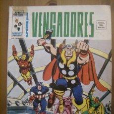 Cómics: LOS VENGADORES VOL.02 Nº 17. VÉRTICE, 1973.. Lote 31801422