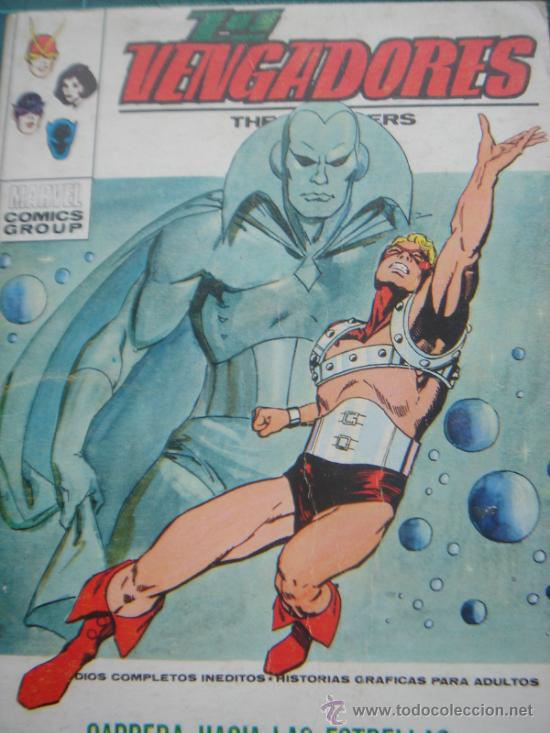 Cómics: LOS VENGADORES, VÉRTICE, VOLUMEN 1, NÚMERO 42, CARRERA HACIA LAS ESTRELLAS, AÑO 1972 - Foto 5 - 31798079