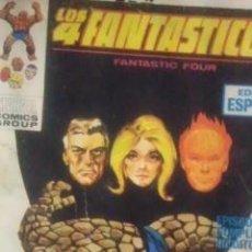 Cómics: LOS 4 FANTÁSTICOS Nº 21: MATARTE PARA SALVARTE (BARCELONA, HACIA 1970) FANTASTIC FOUR, EDICIÓN ESPEC. Lote 31906727