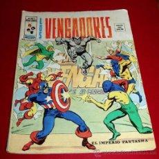 Cómics: LOS VENGADORES V2 Nº 16 VÉRTICE 1976. Lote 32178919