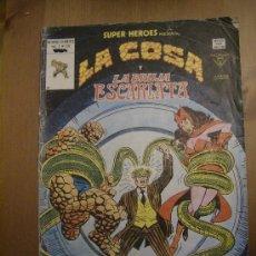 Cómics: SUPER HÉROES VOL.02 Nº 131. VÉRTICE, 1980.. Lote 32170444