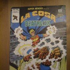 Cómics: SUPER HÉROES VOL.02 Nº 120. VÉRTICE, 1979.. Lote 32170499