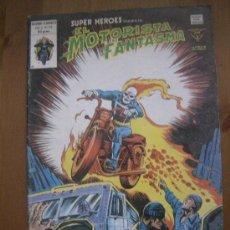 Cómics: SUPER HÉROES VOL.02 Nº 125. VÉRTICE, 1980.. Lote 32175062