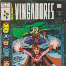 Cómics: LOS VENGADORES V.2 Nº 42. VÉRTICE.. Lote 32659332