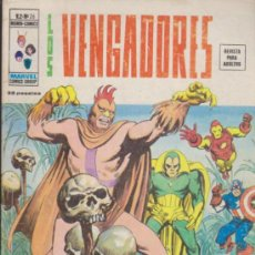 Cómics: LOS VENGADORES V.2 Nº 26. VÉRTICE.. Lote 32659370