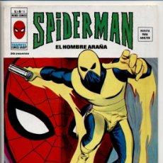 Cómics: VERTICE SPIDERMAN V3 Nº18. Lote 32690733