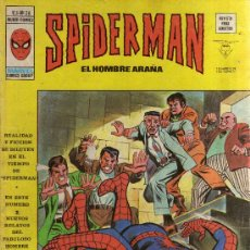 Comics : SPIDERMAN EL HOMBRE ARAÑA (VÉRTICE, V 3) Nº26 - CJ67. Lote 32712635