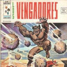 Cómics: LOS VENGADORES V 2 Nº 14 VERTICE 1975. Lote 32713519