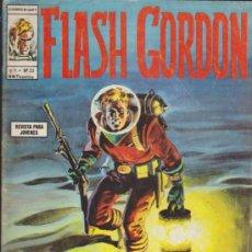Cómics: FLASH GORDON V.1. VÉRTICE LOTE DE 17 EJEMPLARES.. Lote 32762842