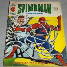 Cómics: VÉRTICE VOL. 3 SPIDERMAN Nº 13. 1975. 35 PTS.. Lote 33048995