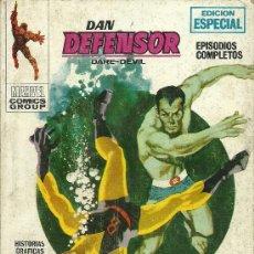 Comics : (COM-33)VÉRTICE VOL. 1 DAN DEFENSOR Nº 4. 1969. 25 PTS. . Lote 33086763
