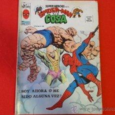 Cómics: SUPER HEROES PRESENTA. VOL. 2. Nº 61. SPIDERMAN Y LA COSA. EDITORIAL VÉRTICE. Lote 33266006