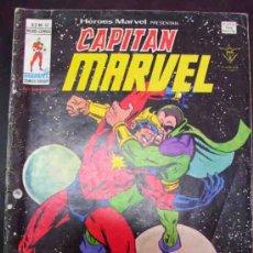 Cómics: HEROES MARVEL PRESENTAN: CAPITAN MARVEL VOL. 2 NUMERO 47. MUNDI COMICS. (C/A4). Lote 33320081