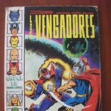 Cómics: LOS VENGADORES ANUAL 80 Nº 2 EDICIONES VERTICE. Lote 33546068