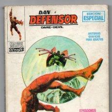 Cómics: DAN DEFENSOR · DAREDEVIL · NÚM. 13 · EDICIONES VÉRTICE · MARVEL · EL ABOMINABLE ESCARABAJO. Lote 33547422