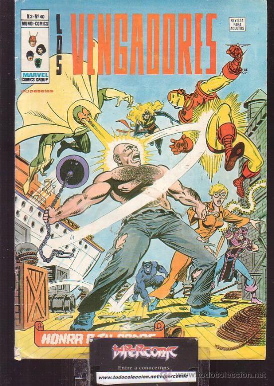 LOS VENGADORES VOL. 2 Nº 40 ( VERTICE ) (Tebeos y Comics - Vértice - V.2)