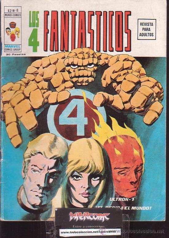 LOS 4 FANTASTICOS VOL. 2 Nº 8 ( VERTICE ) (Tebeos y Comics - Vértice - V.2)