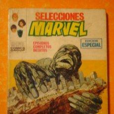 Cómics: SELECCIONES MARVEL V.1 Nº 15 EL MARCIANO QUE ROBO UNA CIUDAD . VERTICE .. Lote 33741244