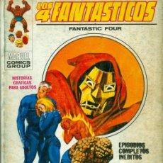 Cómics: LOS 4 FANTÁSTICOS Nº 28 VERTICE TACO . Lote 34074556