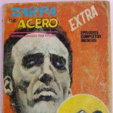 Comics - COMIC ZARPA DE ACERO Nº 14 VERTICE - 34180884