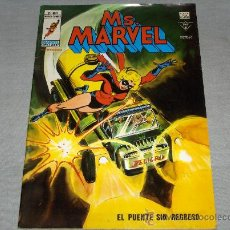 Cómics: VÉRTICE MUNDI COMICS VOL. 1 MS. MARVEL Nº 3. 40 PTS. 1978. .. Lote 34714325