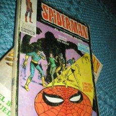 Cómics: VERTICE VOL1 SPIDERMAN 7. Lote 34758608