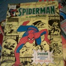 Cómics: VERTICE SPIDERMAN V3 Nº 58. Lote 34887639