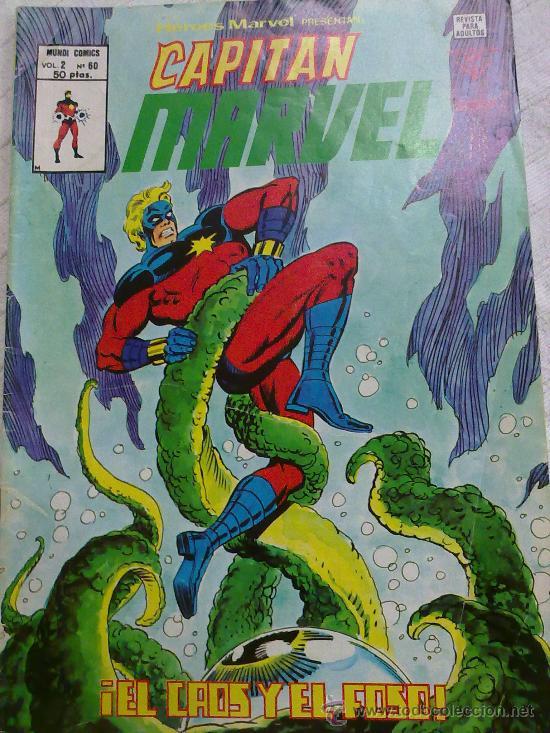 CAPITAN MARVEL Nº 60 (Tebeos y Comics - Vértice - Super Héroes)