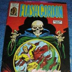Comics: - FLASH GORDON VERTICE COMICS ART V.2 N.º 9 . Lote 35074546