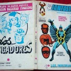 Cómics: LOS 4 FANTASTICOS, VOL1, NUM.22: LOS INHUMANOS (VERTICE TACO) BUENA RELACIÓN ESTADO/PRECIO . Lote 35626594