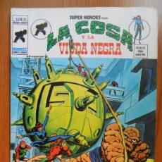 Cómics: VÉRTICE SUPER HEROES V2 Nº46. Lote 35828142