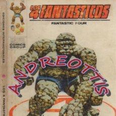 Cómics: LOS 4 FANTASTICOS, EDITORIAL VERTICE, V.1 N. 39, LA COSA NO EXISTE. Lote 35875925