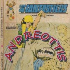 Cómics: LOS 4 FANTASTICOS, EDITORIAL VERTICE, V.1 N. 59, UNIDOS...O MUERTOS. Lote 35915972